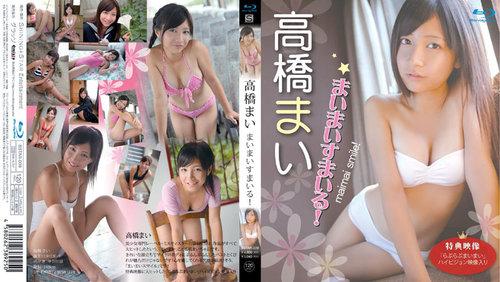 [BSTAR-009] Mai Takahashi 高橋まい – まいまいすまいる!Blu-ray
