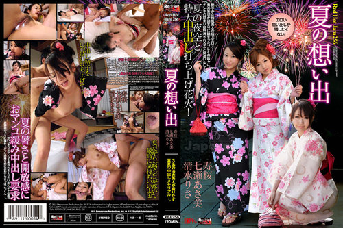 [RHJ-256] レッドホットジャム Vol.256 ~夏の想い出~ : 寿桜, 七瀬あさ美, 清水りさ