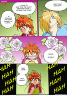 PALCOMIX - Slayers Delicious! [25 Pages] [4 NOV]