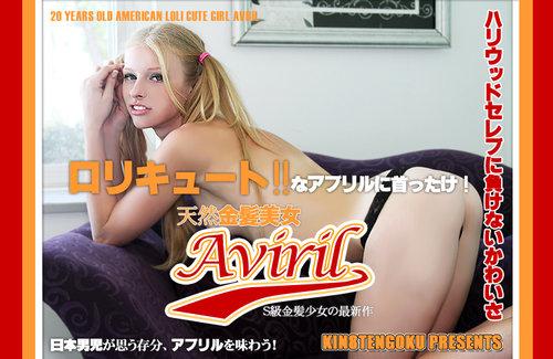 Kin8tengoku 0717 言うことなしの金髪美女に日本刀をどっぷり挿入 WHITE GAL HUNTER / サニー・レーン