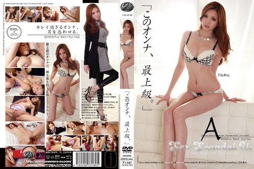 Shinji Kagawa's pornstar WAG, Ameri Ichinose - Hot 11 DVDs,Sex-Scandal.Us,Taiwan Celebrity Sex Scandal, Sex-Scandal.Us, hot sex scandal, nude girls, hot girls, Best Girl, Singapore Scandal, Korean Scandal, Japan Scandal