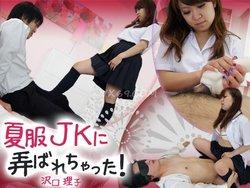 Riko Sawaguchi 0444 Roselip