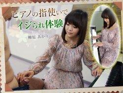 Akari Yanagihara 0442 Roselip