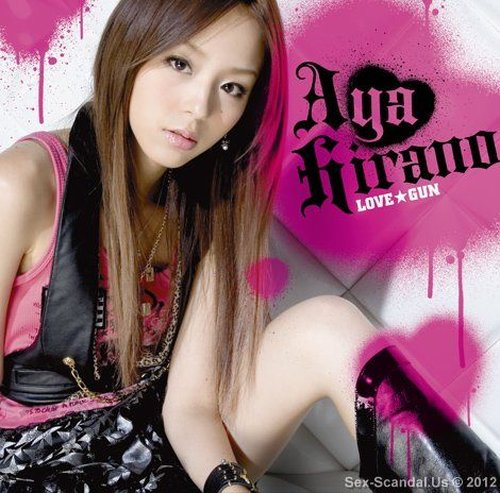 Aya Hirano's Sex Scandal