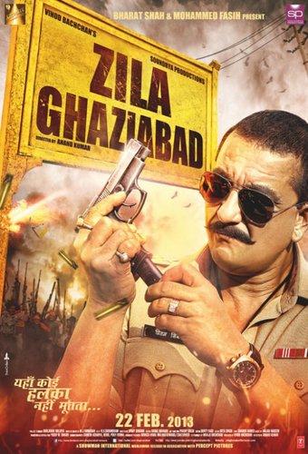 Zila Ghaziabad (2013) DvdScr 700MB