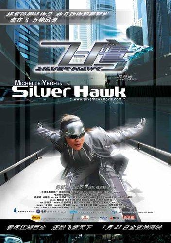 Silver Hawk (2004) Hindi Dubbed DvdRip