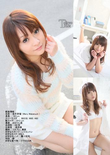 famaqwu6johw_t Tokyo Hot n0841 – Meru Wakatsuki jav06100