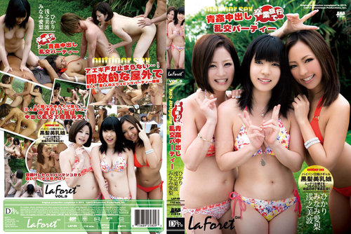 LaForet Girl Vol 9 JAV Uncensored DVDRip x264-APX