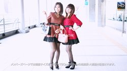 1000Giri 131108sana_kanon ぷりんせすなおとしごろ 感じる、開放された禁断の愛